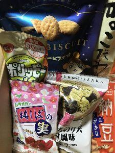 7601 - (株)ポプラ ポプラ菓子珍味セット 6種類 -。