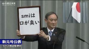 6753 - シャープ(株) smiの口は臭いって菅ちゃんが言ってるw