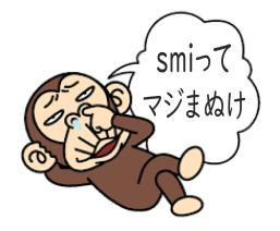 6753 - シャープ(株) おーいw まぬけーw  おまえ口臭いんだって?w