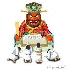 6753 - シャープ(株)    証券取引等監視委員会地獄 がお待ちじゃぞ INZ臭いメシくってこい    ◆証券取引等監視委員