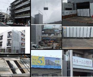 8933 - NTT都市開発(株)  №863の-関連補足 【添付画像】 1-左上の画像-2枚  ・販売広告の竣工月日が2015年10月