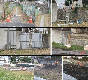 8933 - NTT都市開発(株)  №863の-関連補足 【添付画像】 1-上の画像-3枚  ・カラーコーンを階段の上の私道に無断で設