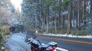兵庫わびさびの道 弐 こんにちはらくちゃんデス、 ウエットですが 凍結は無しでした。 写真:本日4時の 六甲山T字ヶ辻 付