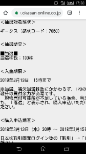 7060 - ギークス(株) ♪