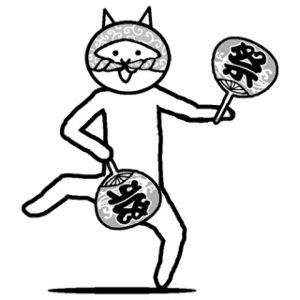 4974 - タカラバイオ(株) あ それ それ~♪( 〃▽〃)