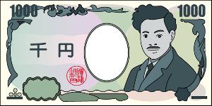 4974 - タカラバイオ(株) 1000円あれば御の字ですな♪