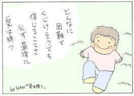 4436 - (株)ミンカブ・ジ・インフォノイド しぃ〜んぱい ないかね❗️(KAN調)
