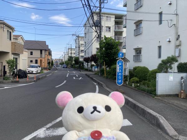 4596 - 窪田製薬ホールディングス(株) 絶対後者