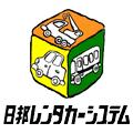 HPを告知しよう♪ 日邦レンタカーシステムは大阪・京都・滋賀エリアを中心に レンタカーサービスを行っています。  軽自動