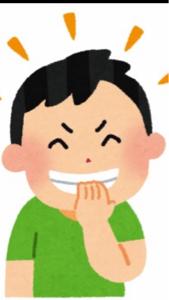 2344 - 平安レイサービス(株) 平安京エイリアン