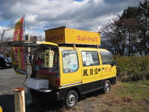 バイク好き「大人の遠足~」関西発 最後の1店舗  ホットドッグの風月堂  近江高島R161店