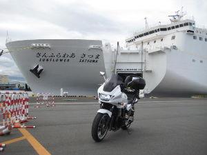 バイク好き「大人の遠足~」関西発 さんふらわ新造船 さつま