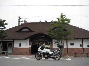 バイク好き「大人の遠足~」関西発 和歌山電鉄 貴志駅