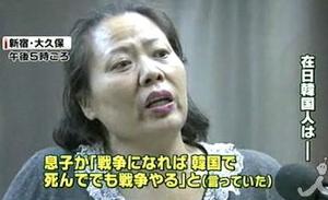 ニコニコ生放送の党首討論、来場者140万人 韓国での兵役を恐れる在日韓国人たち      1994年以降に生まれた在日男子には条件付兵役義務も