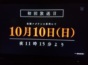 1491 - 中外鉱業(株) 鬼滅の刃、プロモーションリール  h ttps://youtu.be/HCEZIskHi_Q