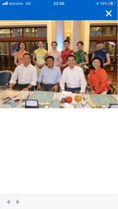 4686 - (株)ジャストシステム これは平井大臣が中国共産党に喰われた証拠写真。