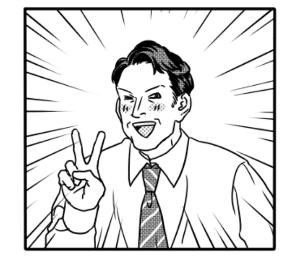 不思議ワールドへ ようこそ~♪ かなめさん、いらっしゃいまし~(^-^) 関東清みのオッチャンです。  あまり返事出来ませんけど、宜