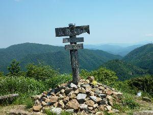 """山歩きしませんか 今夏最後の""""山歩き""""  梅雨明けと同時に、毎日うだるような暑い日が続いていま"""