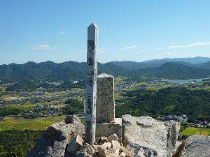 山歩きしませんか 「陶ヶ岳~火の山」トレッキング  先週とは違い今週は晴天が続き、今日予定されていた「山口県ひとづくり