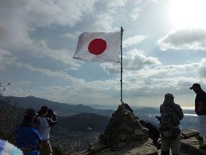 山歩きしませんか 2018年(平成30年)初山歩き  2018年1月3日、今年の初山歩き(右田ヶ岳)に行って来ました。
