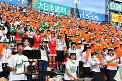 4611 - 大日本塗料(株) 甲子園に輝く 大日本塗料   センバツに映える 大日本塗料