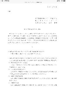 6095 - メドピア(株) 日本医師会会長の交代で今までの医療行政の終わりを意味します‼️   今日は株価が急騰し過ぎたメドピア