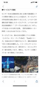 4063 - 信越化学工業(株) つ