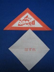 4063 - 信越化学工業(株) パンドラの箱の底に、希望があると思ったら、これかもしれませんよw