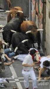 6925 - ウシオ電機(株) 楽しい牛祭りと錯覚してのこのこ参加したら再起不能の大怪我したウシオアフォルダー達