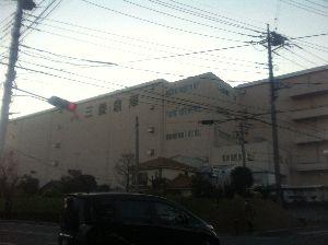 9301 - 三菱倉庫(株) 新座の三菱倉庫を見て来ました! 門前には二人の誘導警備員がいて、安心して任せられそうな場所でありまし