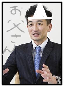 7708 - 石山Gateway Holdings(株) 父さん方針決定致しました