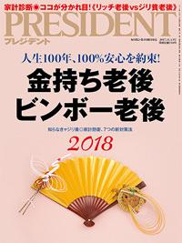 7708 - 石山Gateway Holdings(株) モー🐮いくつ寝るとお正月~のww  ヤバイよヤバイよ⁉︎ボンビーザコでつか😂🤣㊗️大爆笑