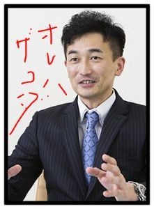 7708 - 石山Gateway Holdings(株) 雑魚足りーン(^◇^)のポチくりが(^◇^)  少なく(^◇^)成ってヤンの(^◇^)  しっかり(