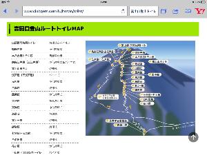 7708 - 石山Gateway Holdings(株) この他に(^◇^)野グソ(^◇^)立ちション(^◇^)座りション  ミネラルが豊富な(^◇^)右山水