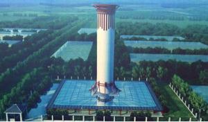 7708 - 石山Gateway Holdings(株) 「世界最大の空気清浄機」が中国に建てられ効果を発揮していることが判明  陝西省西安市に作られたのは「