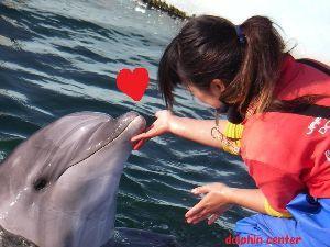 あんぽんたんの、つぶやき♪   ^^; おはようございます♪   > イルカのお嬢様じゃなくて > 長女の方ですね。  そう長女