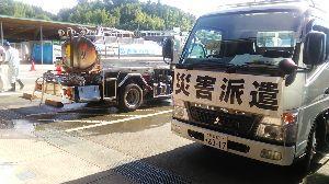 あんぽんたんの、つぶやき♪   ^^; こんばんは、お疲れ様です♪  今日は、道の駅で遠路遥々 救援の水を運ぶ車が …  日本