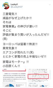 6149 - (株)小田原エンジニアリング 小田原エンジニアリング‼︎  俺は期待してるゼ‼︎(笑) https://twitter.com/l