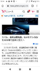 6149 - (株)小田原エンジニアリング 今はひたすら我慢の時ですね。 必ず信じて良かったと思える日がきますよ。