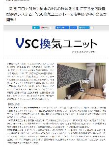 6149 - (株)小田原エンジニアリング 既存のホテルや住宅に 8倍      2016年2月15日6 小田原エンジニアリング、株式交換により