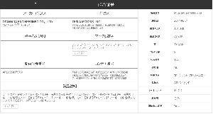 6149 - (株)小田原エンジニアリング 前スレッドのコンテナ情報アクセスしてみた。 やはり、荷受人はテスラで荷物は巻き線機に間違いないみたい