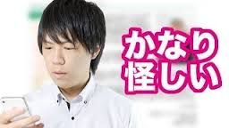 世界記憶遺産に登録すべきか?! ワンアジア財団 http://www.oneasia.or.jp/foundation/index.