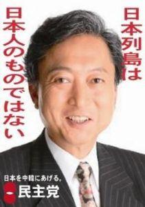 国民を苦しめるな!安倍晋三! 兵庫県でもすでにこの支給は行われていた    平成19年と平成21年在日無年金訴訟では、日本人か否か