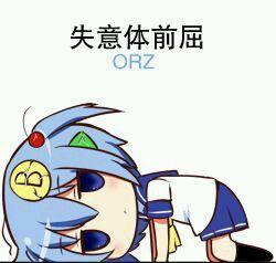 中国語専門の方に翻訳をお願い致します 詳しくはこちらに http://tieba.baidu.com/p/2872909958 このスレま