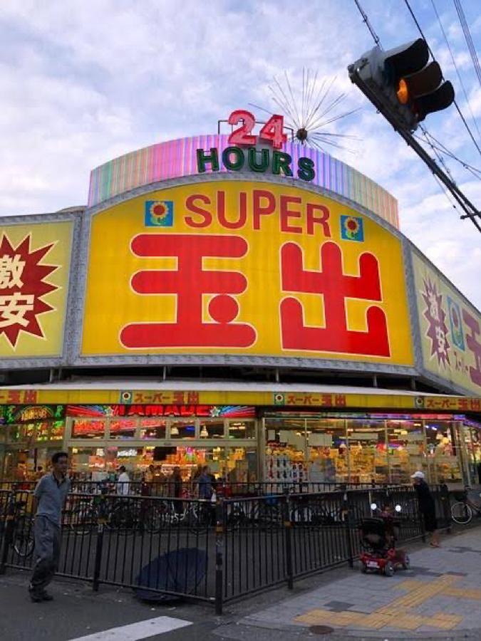 2315 - (株)CAICA これですね。 大阪の西成区を中心に展開している安売りスーパーですわ。どこの玉出に行ったかは知りません