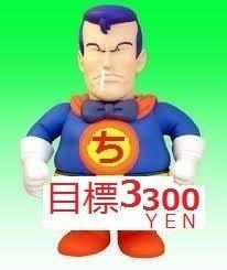 3632 - グリー(株) > ポケラボ上場の際、幹事はコブラ証券で決まりだ!!!ヽ(^o^)丿 >  >
