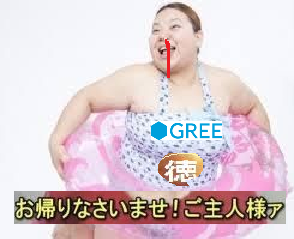 3632 - グリー(株) 東京ゲームショウのコンパニオンは明日から....ワタスの出番かしら???