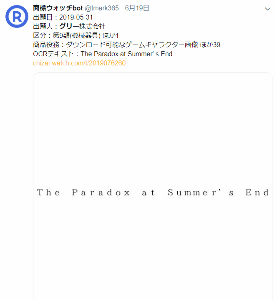 3632 - グリー(株) (・∀・)  >The Paradox at Summer' s End