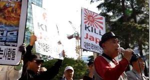 国連・裁判所・東京都知事・大阪市長からも間違いを指摘されたいる「ヘイトスピーチ」 ヘイトクライムに許される例外があるのか国連と東京都知事に問う。 例外があるというやつはヘイトクリミナ