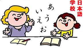 3692 - (株)FFRI >【だよーねー】  君!通いなさい。 翻訳機使う人は多分、ここにはいない・・